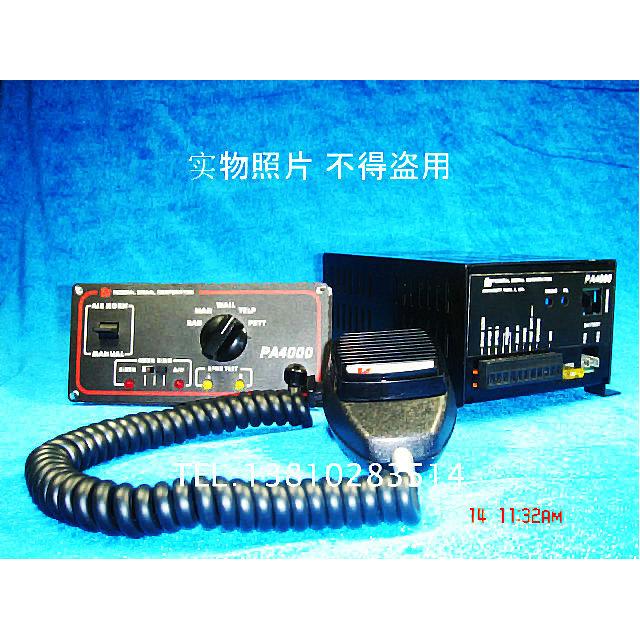 产品:警报器 北京警报器